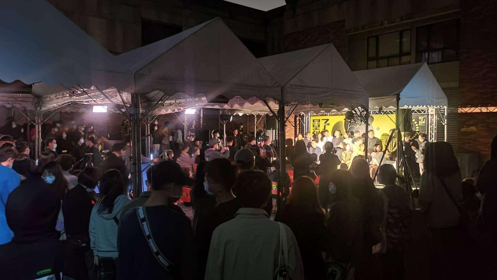 20201023關渡光藝術節開幕活動 (3)
